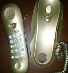 Телефон аппарат
