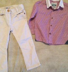 Рубашка и брюки фирменные