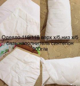 Одеяло детское на выписку зима/осень