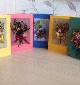 Открытки подарочные из сухоцветов, ручная работа