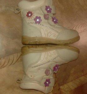 Весенние, осенние ботиночки