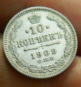 Где в воронеже можно продать монеты 2 копійки 1957 року ціна