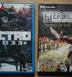 Metro 2033, Heroes of Might and Magic 5