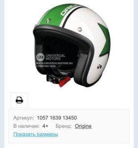 Шлем Origine Primo Astra зелено-белый