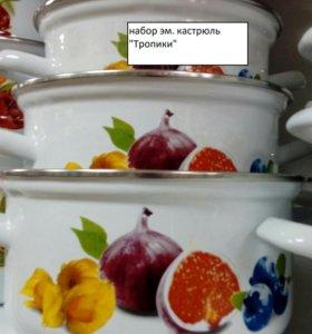 Наборы кастрюль,сковородки