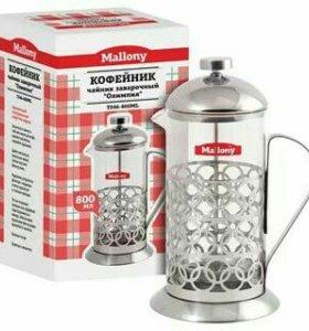 Чайник/кофейник (кофе-пресс)