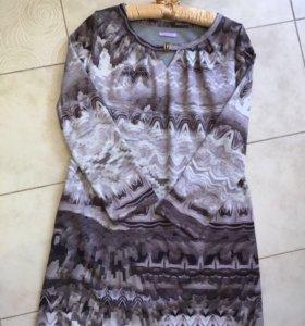 Платье для беременных I love mum, размер 44-46