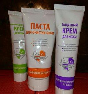 Серия для очистки кожи от устойчивых загрязнений