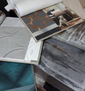 Каталоги тканей