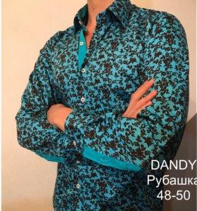 Рубашка DANDY