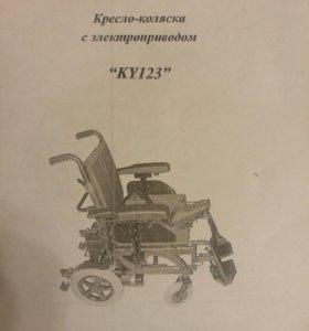 Инвалидное кресло на аккамуляторе KY123
