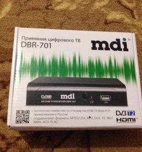 HD DVB-T2 Digital TV Receiver