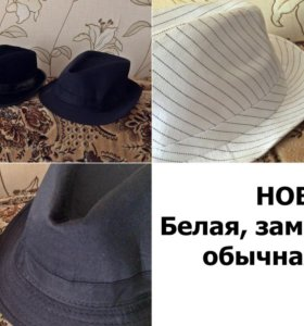 Продам шляпы