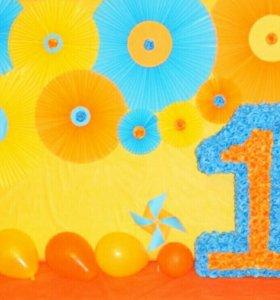 Объемная цифра 1, круги и декорации на годовасие