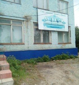 Магазин город Спасск