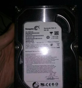 Seagate 500 gb hdd