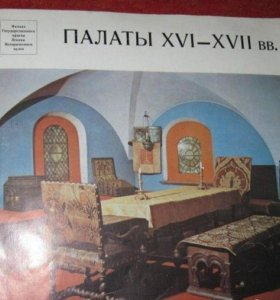 Исторический музей СССР