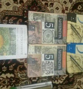 Книги школьные