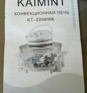 Аэрогриль KAIMINT