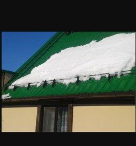 Снегозадержатель трубчатый.