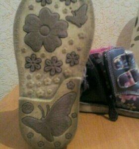 Ботиночки осенние