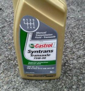 Масло 2 бутыля по литру