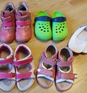 Пакет обуви для девочки (сандали, ботинки, кроксы)