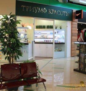 Магазин натуральной косметики