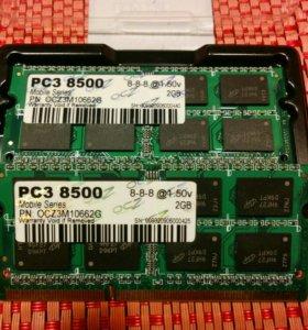 OCZ DDR3 PC3-8500 4Gb
