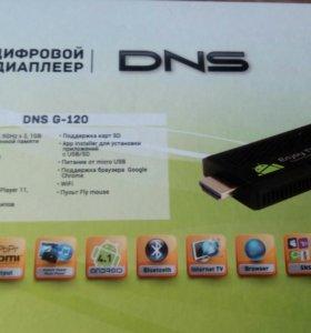 Медиаплеер DNS G-120