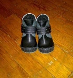 "Ботиночки демисезонные ""Скороход"""