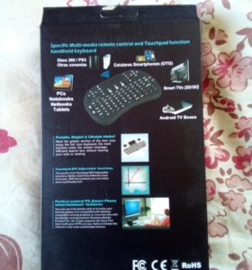 SmartBox TV