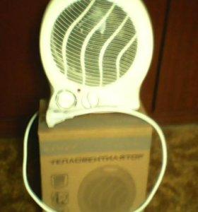 Тепло вентилятор