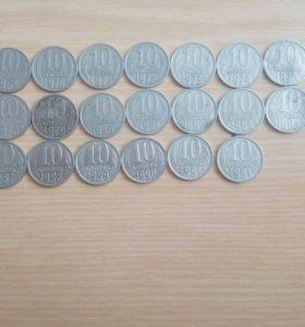Монеты СССР погодовка