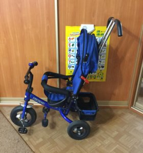 Велосипед Tokyo trike 3