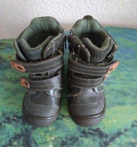 Ботинки на осень котофей