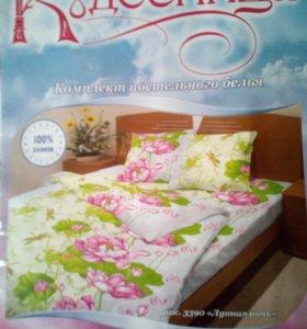 Комплект 2 спального белья