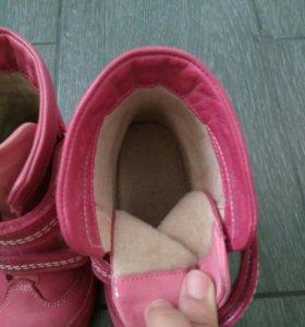 Ботинки осенние 22 размер