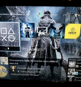 Sony Playstation 4 500 gb + Один из нас
