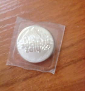 Монета Сочи 25 р