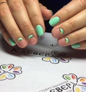Покрытие ногтей гель-лаком
