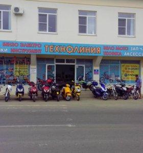 Магазин Технолиния