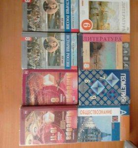 Учебники по 100