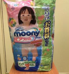 Трусики moony 12-17 кг.