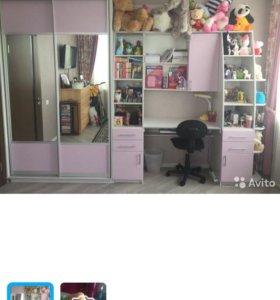Продам мебель для подростка-девочки