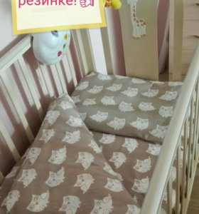 Новое постельное бельё для детской кроватки