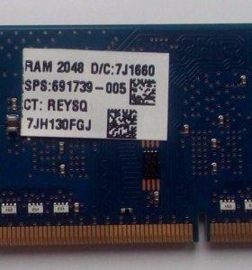 Продаю оперативную память 2Гб