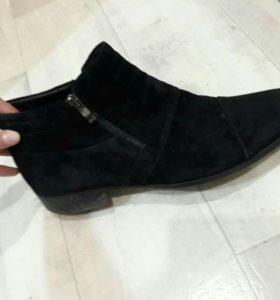 Ботинки зимние (мужские) р-р 45