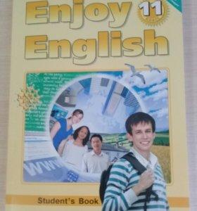 Учебник Enjoy English, 11 класс