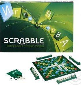 Scrabble(новые)в наличии 17шт.цена не окончат.